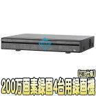 AXR-XVR5104X-4P(2TB)【HDCVI/AHD/HDTVI/IP/CVBS対応フルハイビジョン録画2TB搭載PoCレコーダー】