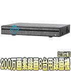 AXR-XVR5108X-8P(2TB)【HDCVI/AHD/HDTVI/IP/CVBS対応フルハイビジョン録画2TB搭載PoCレコーダー】