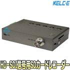 MDR-HD264A【SDXC128GB対応HD-SDI入力対応フルハイビジョンSDカードレコーダー】