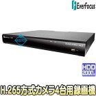 VANGUARD-4X2H(2TB)【EverFoucs製H.265方式マルチフォーマット対応4台用録画機】