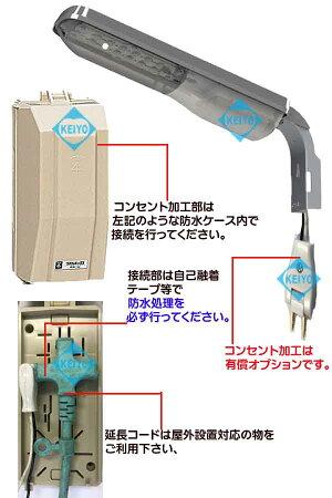 FTU10SL(エルフツウ10VA)【日本製10VA(HF40相当)照度センサー搭載LED防犯灯】