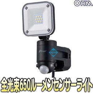 LS-A185B-K(07-9919)【人感センサー搭載屋外設置対応AC100V1灯式LEDセンサーライト】 【オーム電機】 【OHM】