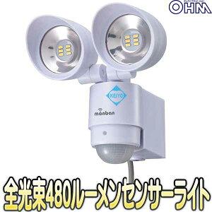 LS-AH26F4-W(07-8217)【人感センサー搭載屋外設置対応AC100V駆動2灯式LEDセンサーライト】 【オーム電機】 【OHM】