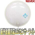 SLK800(カベピカ)【人感センサー/光センサー搭載屋外設置対応LEDライト】