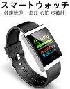 Semiro スマートウォッチ iphone 対応 android 対応 血圧 心拍計 歩数計 スマートブレスレット カラースクリーン 防水…