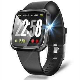 スマートウォッチ 血圧計 心拍計 歩数計 カラースクリーン IP67完全防水 活動量計 smart watch 消費カロリー 睡眠検測 スマートブレスレット アラーム 着信/SMS/Twitter/Line通知 長座注意 日本語説明書 iphone/Android対応 敬老の日 ギフト