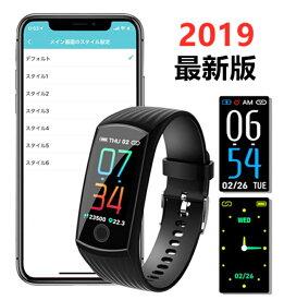 スマートウォッチ 2019最新 Semiro 血圧計 心拍計 歩数計 スマートブレスレット カラースクリーン 活動量計 防水 電話着信 LINE アプリ通知 消費カロリー 睡眠検測 アラーム 腕時計 レディース メンズ iphone/Android