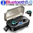 【3500mAh収納ケース付き】 ワイヤレスイヤホン Bluetooth イヤホン ブルートゥース イヤホン 両耳 高音質 ノイズキャ…