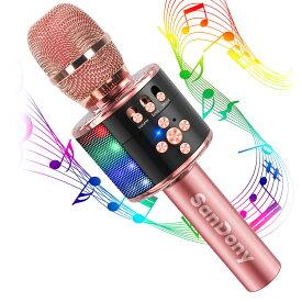 「送料無料」カラオケマイク 360°ステレオサウンド 多彩なLEDライト付き 大容量2600mAh 音楽再生/エコー/録音可能 ノイズキャンセリング TFカード Android/iPhone/PCに対応 充電式 ブルートゥース ワイヤレスマイク Bluetooth microphone