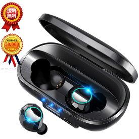 Bluetoothイヤホン ワイヤレスイヤホン Bluetooth5.0 HiFi高音質 140時間連続駆動 ブルートゥースイヤホン 自動ペアリング IPX5防水 完全ワイヤレスイヤホン 超軽量 マイク付き タッチ式 Siri対応 iphone対応
