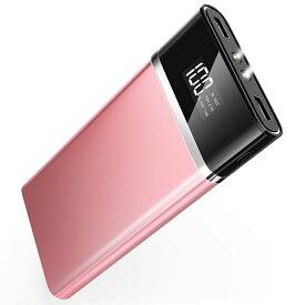 モバイルバッテリー 24000mAh 大容量 三台同時充電 スマホ 急速充電 2USB出力ポート★2.1A+2.1A★LEDライト LCD残量表示 地震 災害旅行 出張 アウトドア活動必携品収納袋付き iPhone iPad Android各種対応