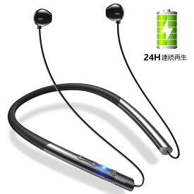 【Bluetooth5.0・スポーツ仕様】 ワイヤレスイヤホン Bluetooth イヤホン ブルートゥースイヤホン HIFI高音質質 ノイズキャンセリング マグネット搭載 自動ペアリング マイク内蔵 ハンズフリー通話 イヤホン ランニング用 運動 登山 敬老の日