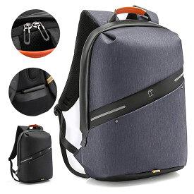 【軽量・収納力】 リュック リュックサック バックパック メンズ レディース A4サイズ 大容量 超軽量 USB充電ポート付き ノートパソコン入れ ipad pro対応 男女兼用 バッグ メンズ レディス カジュアル ビジネス 防水 多機能