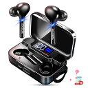 【500円クーポンあり】 ワイヤレスイヤホン Bluetooth イヤホン ブルートゥースイヤホン Bluetooth5.0 高音質 自動ペ…