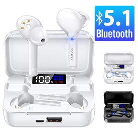 【楽天1位】 Bluetooth イヤホン ワイヤレスイヤホン ブルートゥースイヤホン 高音質 自動ペアリング LED電量表示 ノイズキャンセリング ワイヤレス イヤホン マイク内蔵 Siri対応 IPX7完全防水 2600mAhケース iPhone/Android適用 送料無料