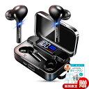 【300円クーポンあり】 ワイヤレスイヤホン Bluetooth イヤホン ブルートゥースイヤホン Bluetooth5.0 高音質 自動ペ…