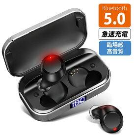 Bluetooth イヤホン ワイヤレスイヤホン Bluetooth5.0 Hi-Fi高音質 3Dステレオサウンド CVC8.0ノイズキャンセリング AAC/SBC対応 日本語音声 ブルートゥースイヤホン マイク内蔵 音量調整可 IPX7防水 Siri対応 iPhone/iPad/Android適用