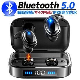 【13日まで5倍ポイント】 ワイヤレスイヤホン Bluetooth5.0 HiFi高音質 CVC8.0ノイズキャンセリング&AAC対応 Bluetooth イヤホン 両耳 左右分離型 マイク内蔵 IPX8完全防水 iPhone/Android対応 1年間保証 母の日 父の日 プレゼント
