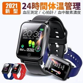 【楽天1位】 スマートウォッチ 体温測定 血圧測定 血中酸素 心拍計 歩数計 IP68防水 着信通知 睡眠計 睡眠検測 GPS連携 大画面 レディース メンズ 日本語 腕時計 アラーム 時計 腕 リストバンド iPhone/Android対応