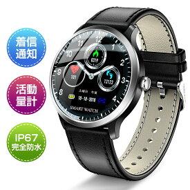 【メンズ】スマートウォッチ レディース メンズ スマートブレスレット 健康管理 腕時計 心拍計 運動追跡 歩数計 活動量計 消費カロリー カラースクリーン 着信電話 Line通知 GPS運動記録 日本語対応 IP67完全防水 iPhone/Android