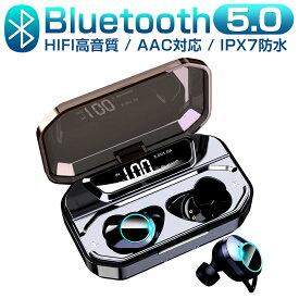 【5000mAh超大容量】Bluetooth イヤホン ワイヤレスイヤホン 両耳 左右分離型 カナル型 ノイズキャンセリング&AAC対応 軽量 マイク内蔵 Hi-Fi高音質 ステレオサウンド タッチ式 Siri対応 iPhone/Android対応 敬老の日