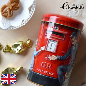 チャーチル ポストボックス缶 トフィー ティン缶入り クリームトフィ キャラメル 200g イギリス Churchill's PostBox 貯金箱 ファッジ ソフトキャンディ レトロ缶 お菓子 イギリス土産 おもたせ 手