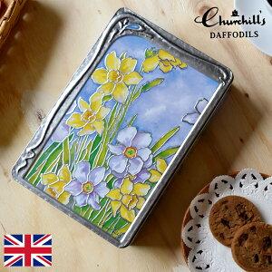 チャーチル スイセン缶 ティン缶入り チョコレート&ヘーゼルナッツ ビスケット 300g イギリス Churchill's Daffodil チョコチャンククッキー お菓子 焼菓子 イギリス土産 おもたせ 手土産 スイーツ