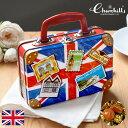 チャーチル トランク缶 イングリッシュトフィー 200g ティン缶入り イギリス Churchill's お菓子 キャラメル ソフトキ…