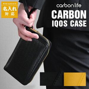 カーボン製 アイコスケース iQOS iQOS 2.4Plus対応 リアルカーボン iQOSケース アイコスポーチ 電子タバコ CARBONLIFE ストラップ付き メンズ 本体2本収納可 スティック クリーナー シンプル Carbon ア