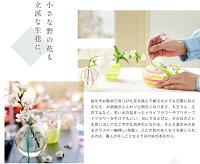 津軽びいどろ彩手鞠一輪挿し花瓶日本製箱入り伝統工芸品津軽ビードロビイドロびーどろガラスフラワーベース花器ビー玉ヨーヨー手作りギフト化粧箱プレゼント還暦祝敬老の日御祝結婚祝父の日IT468