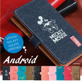 ディズニー 手帳型スマホケース 名入れ対応 Xperia XZ3 XZs Galaxy S10 AQUOS R3 手帳型スマホケース SIMフリー ミニー ドナルド プーさん DI104 DI531