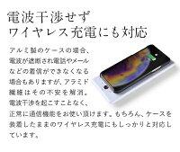アラミド繊維メタルiPhoneケースiPhoneXsワイヤレス充電対応iPhone8PlusiPhone7PlusiPhone6sPlusハードケースケブラーカーボン柄綾織スマホiPhoneカバー超薄型超軽量耐衝撃高耐久性スリムKV759
