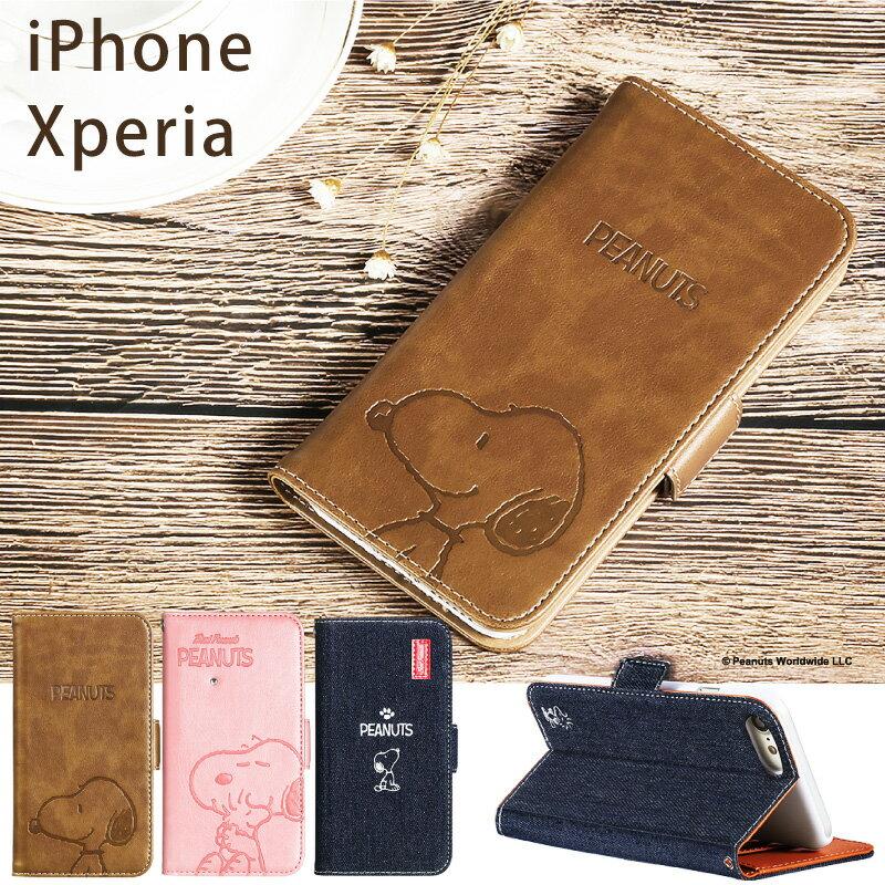 【名入れ対応】 スヌーピー 手帳型スマホケース iPhone XperiaXZ3 メール便送料無料 手帳型iPhoneケース カード収納 マグネット XZ3 iPhoneXR iPhone8 iPhone7 iPhone6s カード収納 スタンド機能 デニム ブック型 アイフォン ギフト TE687