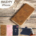 スヌーピー 手帳型スマホケース iPhone Xperia1 XperiaXZ3 メール便送料無料 手帳型iP...