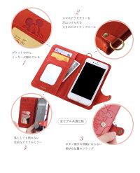 【名入れ対応】【即納/あす楽対応】ディズニー本革手帳型スマホケースiPhoneケースiPhone7/6s/6XperiaXZs/XZandroidカード収納レザーミラー付き鏡iPhone6ギフトプレゼントDIRL