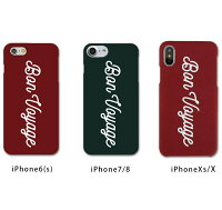 iPhoneケースBonVoyageiPhoneXiPhone8iPhone7iPhone6siPhone6【メール便送料無料】iPhoneカバー背面カバースマホケースアイフォンケースiPhone8ケースiPhoneXケースおしゃれペアギフトプレゼントGM267