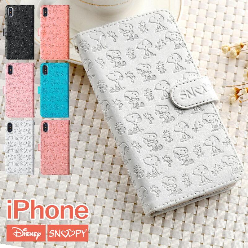 iPhone8 iPhoneX iPhone7 iPhone6s/6 手帳型iPhoneケース【メール便送料無料】エンボス iPhoneケース ディズニー ムーミン スヌーピー カード収納 ミッキー ミニー プーさん チップ デール リトルミィ DIEM7 TEEMX