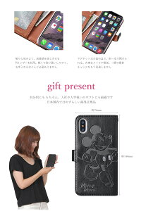 【名入れ対応】iPhoneXiPhone8iPhoneXiPhone7iPhone6s/6手帳型iPhoneケース【メール便送料無料】iPhone7ケースストーン付き手帳型iPhoneケースディズニームーミンスヌーピーカード収納スマホケースミッキーミニーリトルミィDIST7TEST8