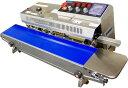 エンドレスシーラー 印字付きタイプ!ES-170 シーラー 保存 梱包 包装 自動 流れ作業 賞味期限