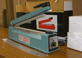 長さ30cm、溶着幅8mm FS-300 卓上シーラー インパルス 梱包 包装 ラッピング 湿気