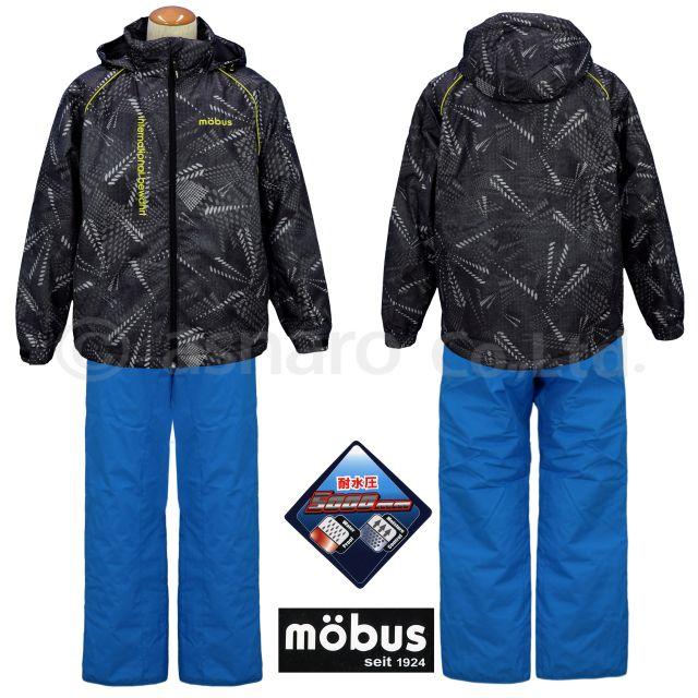 【sale】【送料無料】スキーウエア メンズ mobus モーブス 耐水圧5000mm スキーウェア WARMWRAP☆全4色【あす楽対応_北海道】【タイムセール】