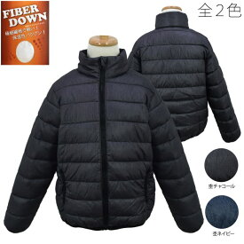 ファイバーダウンジャケット ジュニア 中綿ジャケット 杢カラー☆全2色【あす楽対応_北海道】
