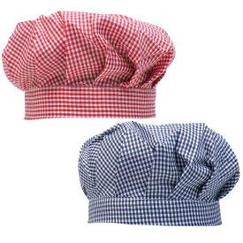 給食帽子 キッズ 男の子 女の子 ギンガムチェック柄 学校 キャップ☆全2色【あす楽対応_北海道】