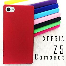Xperia Z5 Compact ケース スマホケース au携帯カバー エクスペリア Z5 コンパクト SO-02H カバー Xperia Z5 Compact XperiaZ5 Compact エクスペリア Z5 コンパクト エクスペリアZ5 コンパクト SO-02H XperiaZ5Compact docomo ドコモ アンドロイド Android ソニー SONY スマ