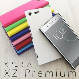 エクスペリアXZ プレミアム カラーハードカバー SO-04J XperiaXZPremium スマホカバー ハードケース XperiaXZ Premium 側面保護 カバー ケース おしゃれ シンプル エクスペリア XZ プレミアム ハードカバー Xperia XZ Premium 側面保護 SOV38 ソニー お洒落 女性 送料無料