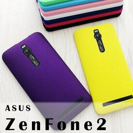 Zenfone2 カラーハードケース スマホカバー 側面保護 ASUS 側面保護 Zenfone 2 PC シンプル 薄型 人気 アンドロイド ハードカバー スマートフォン ゼンフォン 2 ケース エースース 女性 エイスース カバー ポリカーボネート ゼンフォン2 送料無料 男性 お洒落 ハードケース