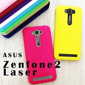 Zenfone2Laser カラフルハードケース | ゼンフォン2 レーザー ZE500KL ZE601KL ASUS ケース カバー スマホ ハードケース かわいい おしゃれ 送料無料 人気 ハードカバー 男性 女性 軽い PC シンプル アンドロイド android 側面保護 薄型
