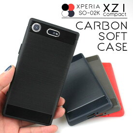 Xperia XZ1 Compact ケース エクスペリアXZ1 コンパクト クリアケース スマートフォン SONY 耐衝撃 カバー アンドロイド かっこいい XperiaXZ1Compact 衝撃吸収 ケース TPU エクスペリア XZ1 コンパクト 男性 人気 送料無料 SO-02K かわいい XperiaXZ1 Compact