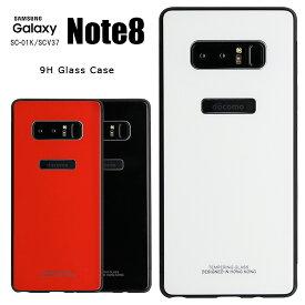 ギャラクシー ノートエイト 9Hガラスカバー カバー SC-01K ハードケース かわいい 関連商品 ケース 耐衝撃 大人 GalaxyNote8 ギャラクシー おすすめ SCV37 Galaxy Note8 Galaxy ガラスケース ギャラクシー ノート8 ガラスカバー 送料無料 携帯ケース Android アンドロイド