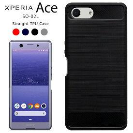 Xperia Ace ケース スマホケース au携帯カバー エクスペリア エース SO-02L カバー Xperia Ace エクスペリア Ace XperiaAce エクスペリア エース SO-02L スマホ スマートフォン アンドロイド Android ソニー SONY スマートフォン スマホ 男性 女性 おすすめ 人気 関連商品